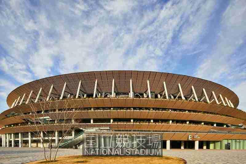 Estadio Ol?mpico Tokio 2020